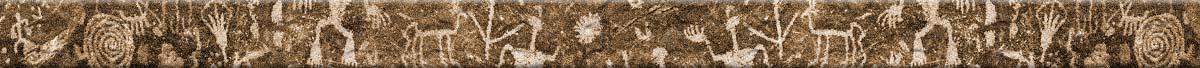 Petroglyph Wall